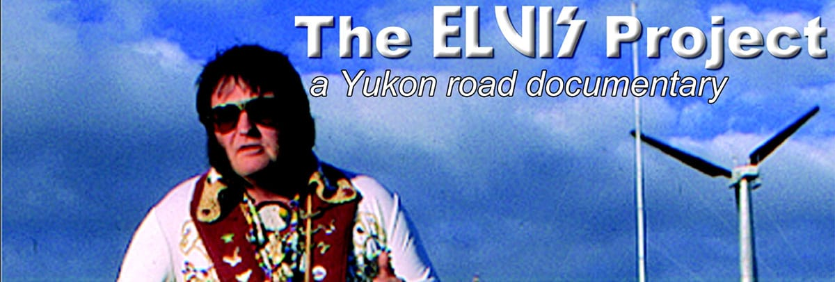 The Elvis Project, March 23 at Diamond Tooth Gerties